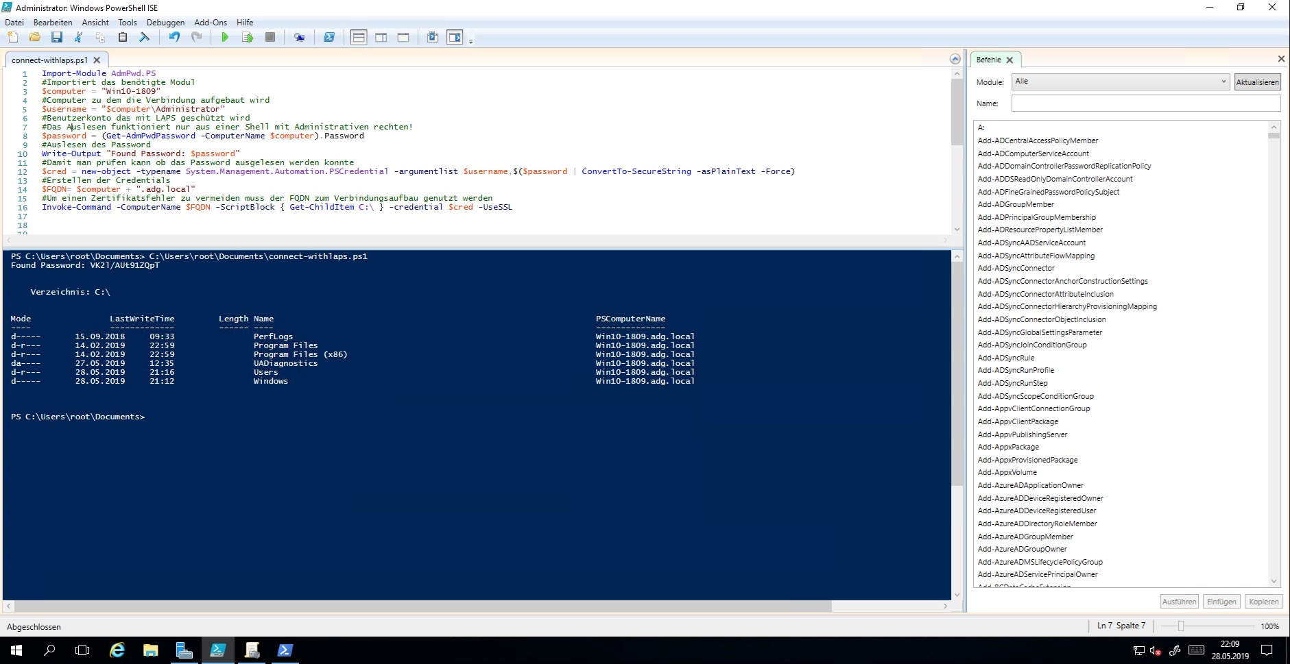 PowerShell Skripte mit Local Administrator Password Solution (LAPS) nutzen und auditieren